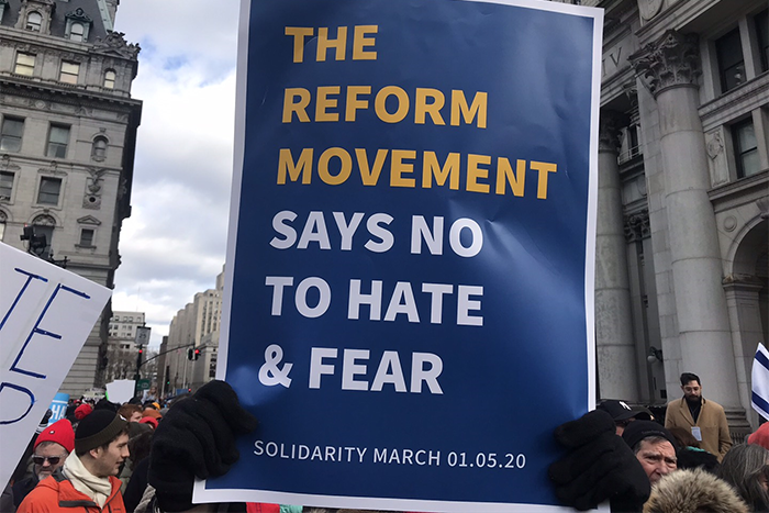 sign that says Reform Movement Says No to Hate and Fear