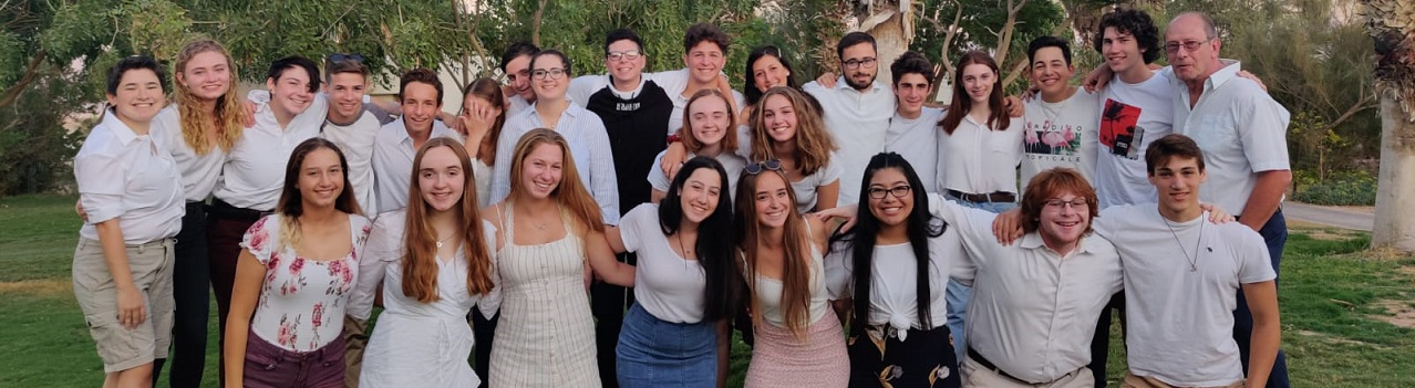 Heller High Students