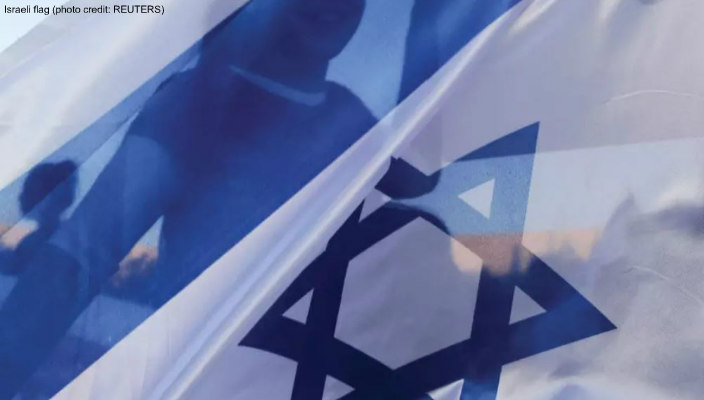 Israeli flag image from Reuters