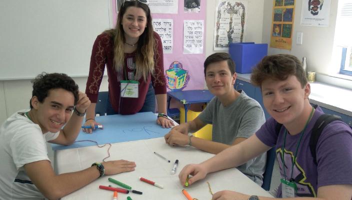 holistic youth engagement