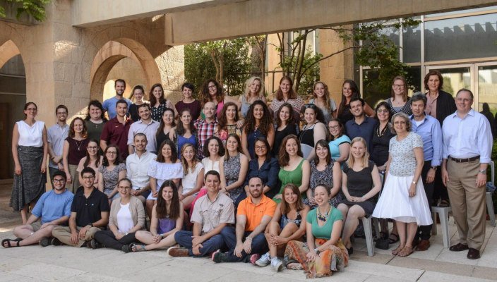 Group photo of students and faculty in the courtyard of HUC-JIR in Jerusalem