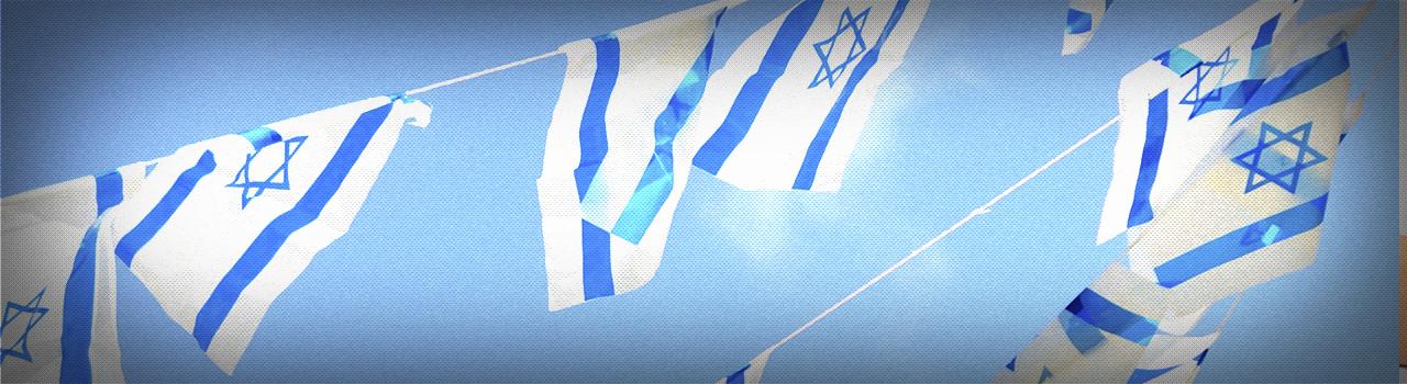 Israel Engagement