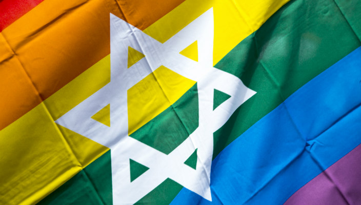Rainbow pride flag with Jewish star in the middle